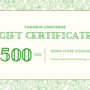 500nis Gift Certificate