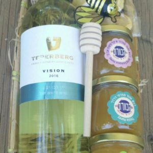 Wine, Apple and Honey Gift