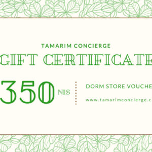 350nis Gift Certificate