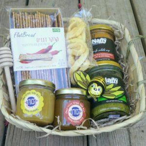 Savoury Rosh Hashana Gift