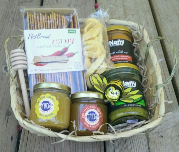 Kosher Gift Basket for Rosh HaShanah