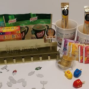 Chanuka Gift Basket – Celebration Essentials