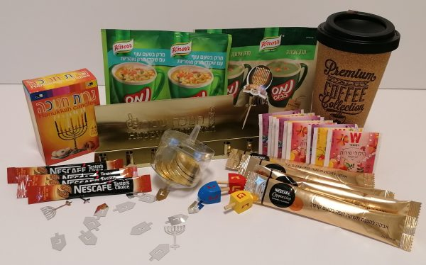Chanuka hot drinks gift