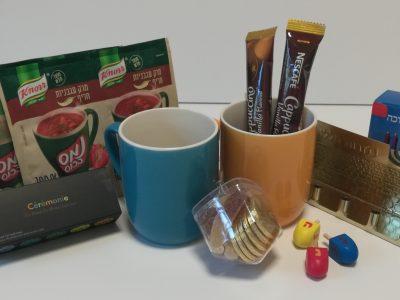 Chanuka Essentials
