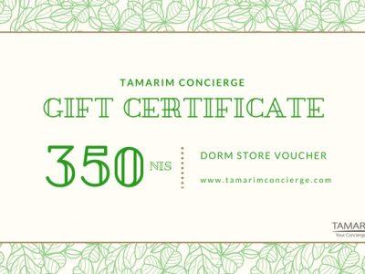 dorm store gift certificate 350